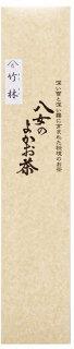 煎茶「竹林」 200g