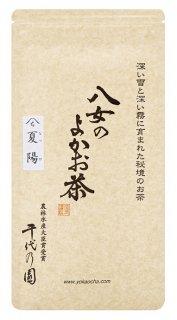 煎茶「夏陽」 100g