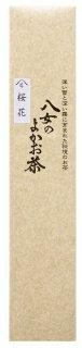 煎茶「桜花」 200g