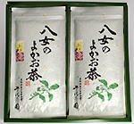 特上煎茶【山霧】2本ギフトセット