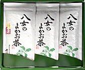 特上煎茶【 山霧】3本 ギフトセット