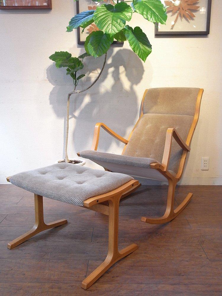 ヴィンテージ レトロ天童木工 ヘロンチェア オットマンロッキングチェア 北欧 デザイナー