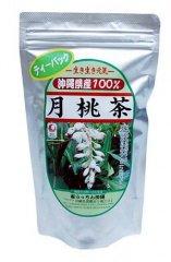 月桃茶 ティーパック・3g×25包