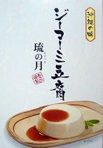 ジーマーミ豆腐 琉の月(るのつき) 6個入り