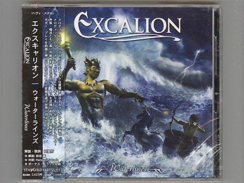 Waterlines / Excalion [Used CD] [ARTSG-017] [Sealed]