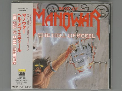 The Hell Of Steel - Best Of - / Manowar [Used CD] [AMCY-684] [w/obi]