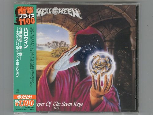 Keeper Of The Seven Keys Part I: Expanded Edition [Used CD] [UICY-75537] [w/obi]