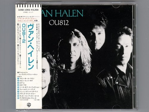 OU812 / Van Halen [Used CD] [32XD-1055] [w/obi]