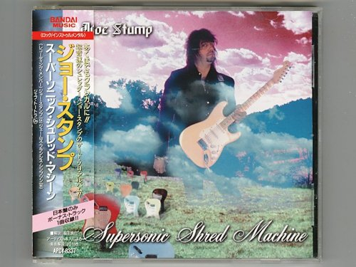 Supersonic Shred Machine / Joe Stump [Used CD] [APCY-8337] [w/obi]