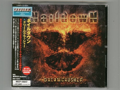 Dreamcrusher / Naildown [Used CD] [MICP-10647] [w/obi]