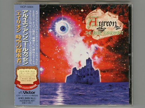 Ayreon - The Final Experiment / Arjen Anthony Lucassen [Used CD] [VICP-5684] [w/obi]