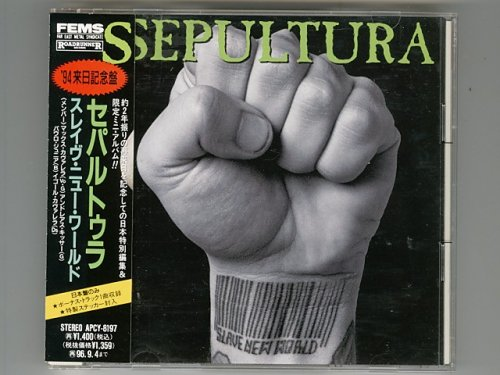 Slave New World / Sepultura [Used CD] [APCY-8197] [EP] [w/obi]