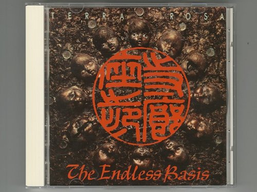 The Endless Basis / Terra Rosa [Used CD] [KICS 2839]