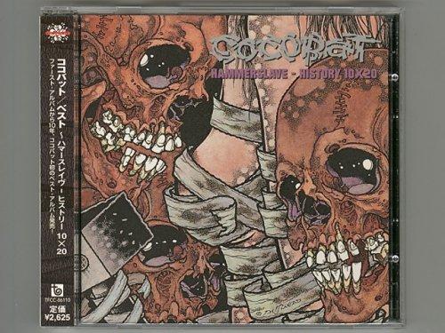 Hammerslave - History 10X20 / Cocobat [Used CD] [TFCC-86110] [2CD] [w/obi]
