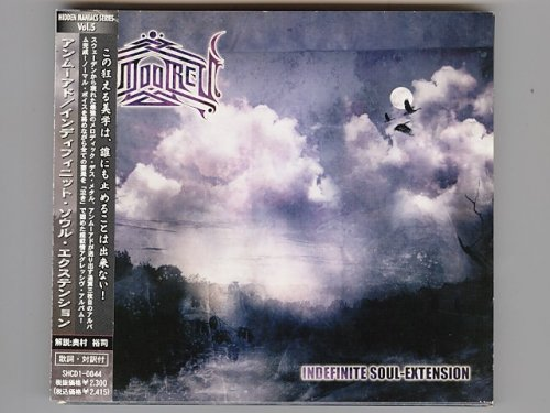 Indefinite Soul-Extension / Unmoored [Used CD] [SHCD1-0044] [Digipak] [w/obi]