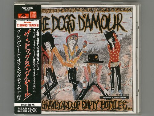 A Graveyard Of Empty Bottles (Vol.1) / The Dogs D'amour [Used CD] [P20P 20269] [EP] [w/obi]