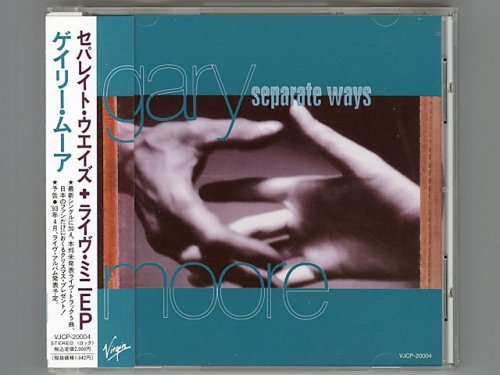Separate Ways + Live Mini LP / Gary Moore [Used CD] [VJCP-20004] [EP] [w/obi]