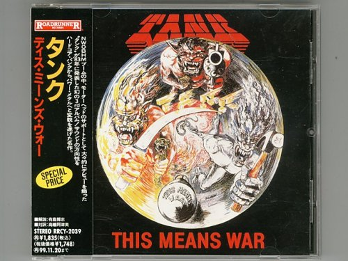 This Means War / Tank [Used CD] [RRCY-2039] [w/obi]