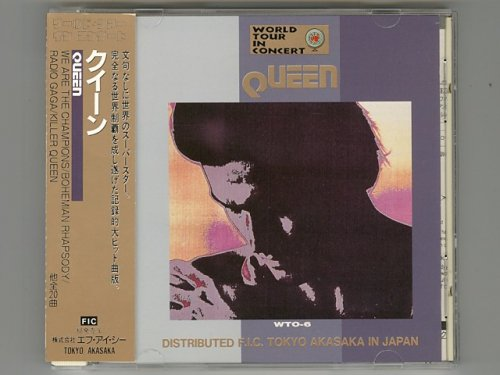 World Tour In Concert / Queen [Used CD] [WTO-6] [w/obi]