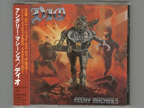 Angry Machines / Dio [Used CD] [PHCR-1467] [w/obi]