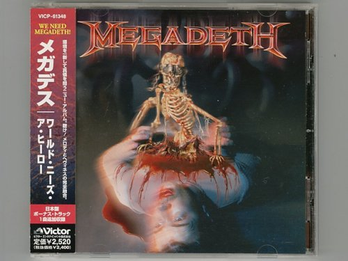 The World Needs A Hero / Megadeth [Used CD] [VICP-61348] [w/obi]