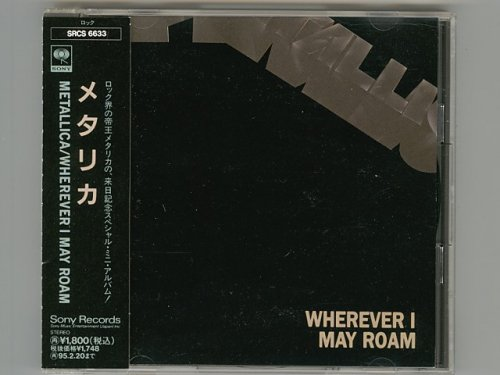 Wherever I May Roam / Metallica [Used CD] [SRCS 6633] [EP] [Single] [w/obi]
