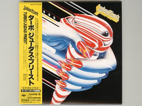 Turbo / Judas Priest [Used CD] [MHCP 673] [Paper Sleeve] [w/obi]