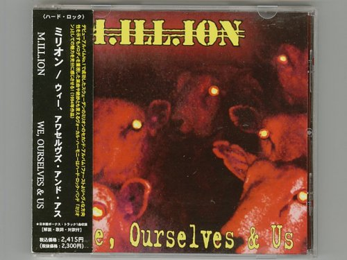 We, Ourselves & Us / M.ill.ion (Million) [Used CD] [ARMJ-021] [w/obi]