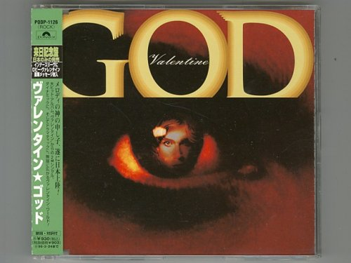 God / Valentine [Used CD] [PODP-1126] [8cmCD Single] [w/obi]