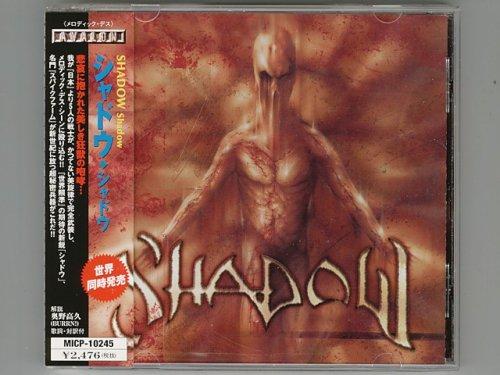 St / Shadow [Used CD] [MICP-10245] [w/obi]