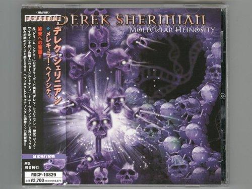 Molecular Heinosity / Derek Sherinian [Used CD] [MICP-10829] [w/obi]