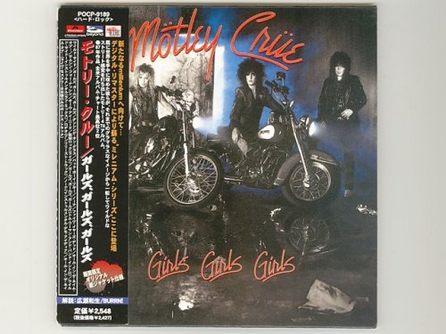 Girls, Girls, Girls / Motley Crue [Used CD] [POCP-9189] [Paper Sleeve] [w/obi]