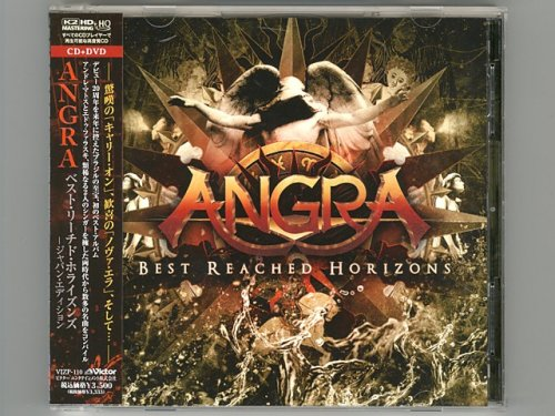 Best Reached Horizons -Japan Edition- / Angra [Used CD] [VIZP-110] [CD+DVD] [w/obi]