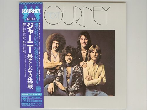 Next / Journey [Used CD] [MHCP 1166] [Paper Sleeve] [w/obi]