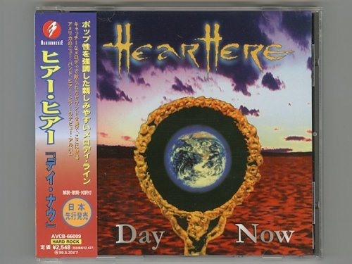 Day Now / Hear Here [Used CD] [AVCB-66009] [w/obi]
