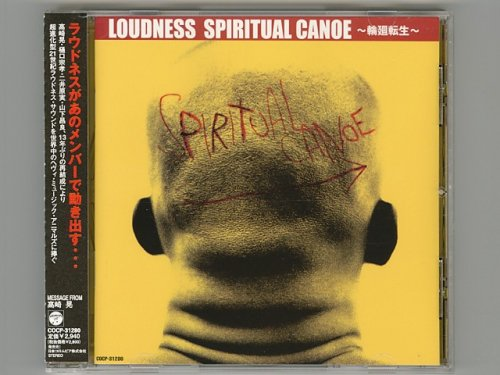 Spiritual Canoe ~輪廻転生~ / Loudness [Used CD] [COCP-31280] [w/obi]