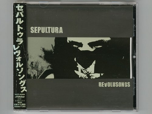 Revolusongs / Sepultura [Used CD] [VICP-62084] [EP] [w/obi]