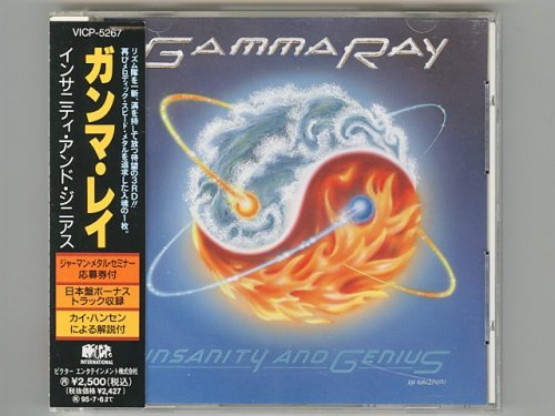 Insanity And Genius / Gamma Ray [Used CD] [VICP-5267] [w/obi]