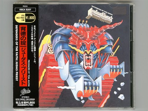 Defenders Of The Faith / Judas Priest [Used CD] [ESCA 5257] [w/obi]