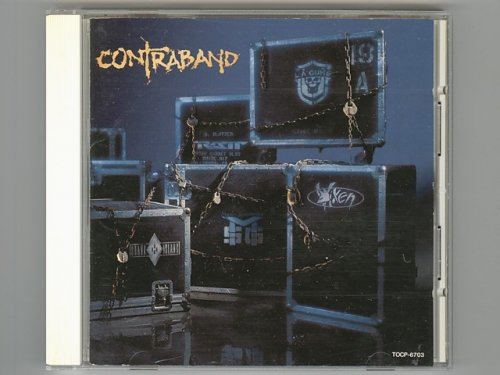St / Contraband [Used CD] [TOCP-6703]