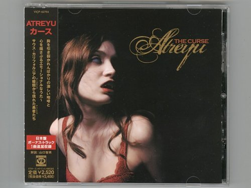 The Curse / Atreyu [Used CD] [VICP-62763] [w/obi]