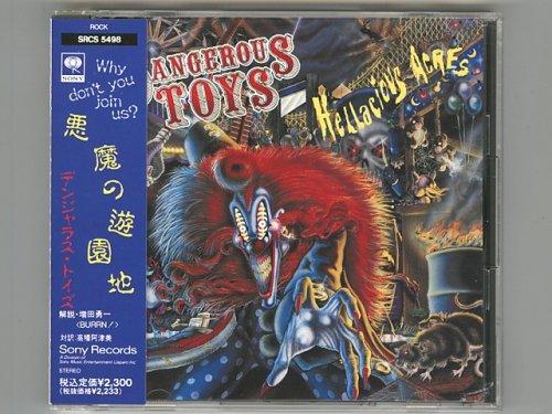 Hellacious Acres / Dangerous Toys [Used CD] [SRCS 5498] [w/obi]