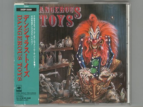 St / Dangerous Toys [Used CD] [25DP 5559] [w/obi]