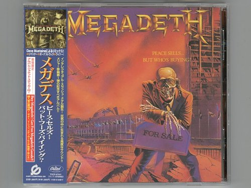 Peace Sells... But Who's Buying? / Megadeth [Used CD] [TOCP-67441] [w/obi]