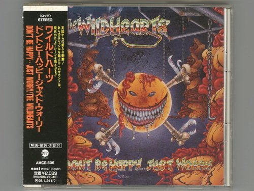 Don't Be Happy... Just Worry / The Wildhearts [Used CD] [AMCE-506] [EP] [w/obi]