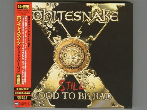 Still Good To Be Bad / Whitesnake [Used CD] [CD+DVD] [WPZR-30414~5] [Digipak] [w/obi]