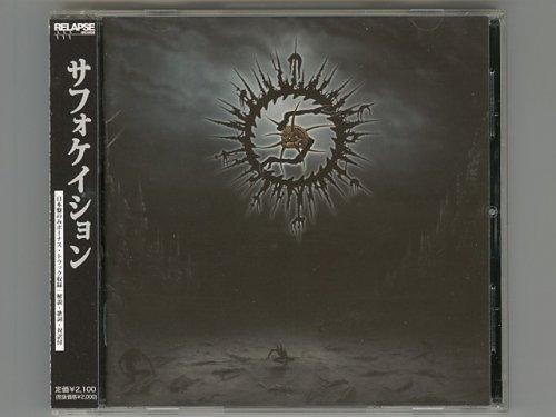 St / Suffocation [Used CD] [YSCY-1054] [w/obi]