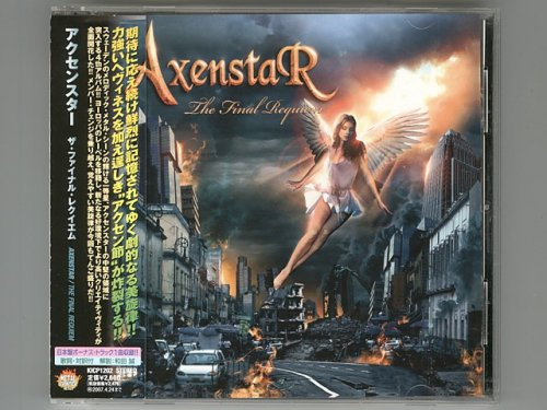 The Final Requiem / Axenstar [Used CD] [KICP 1202] [w/obi]