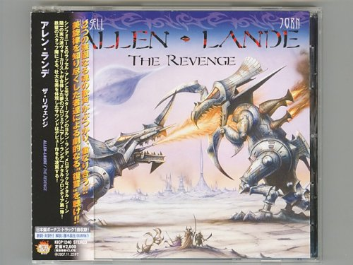 The Revenge / Allen-Lande [Used CD] [KICP 1240] [w/obi]