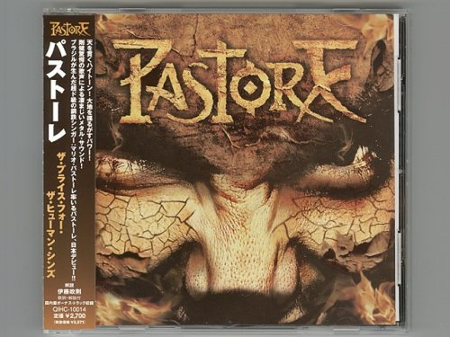 The Price For The Human Sins / Pastore [Used CD] [QIHC-10014] [w/obi]